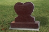 Upright Heart Memorial.jpg